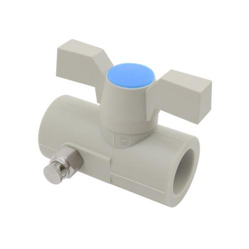 Ventil kulový PPR plastový s vypouštěním 25